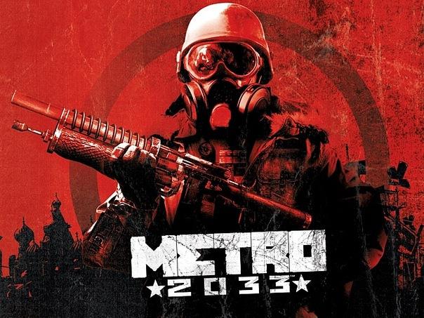 image Metro 2033