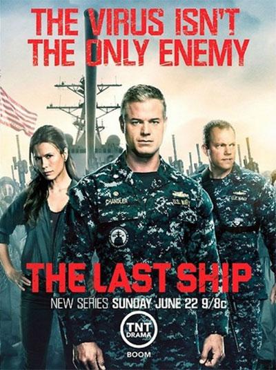 image Дата выхода третьего сезона «Последний корабль»